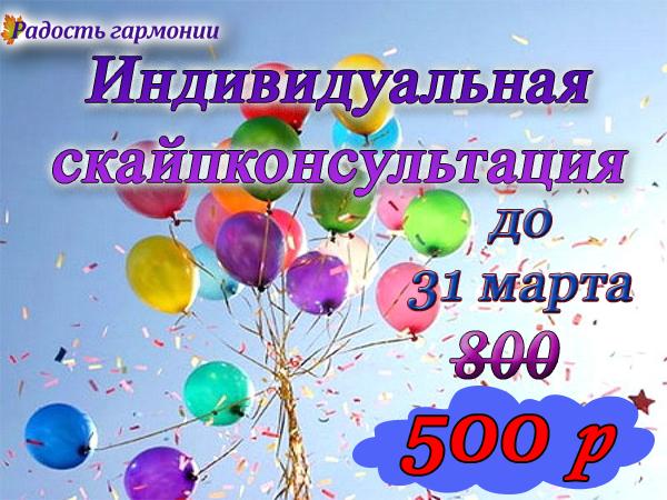 banner500