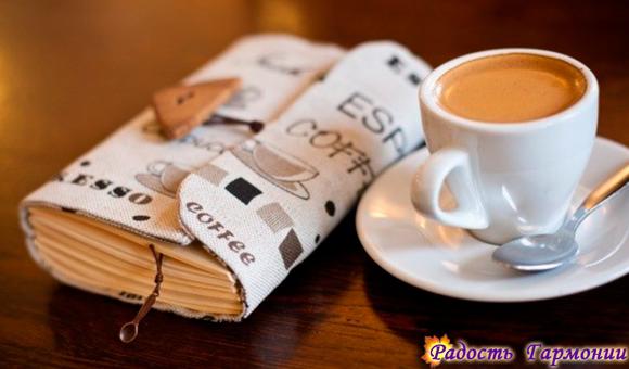 kofe-bloknot